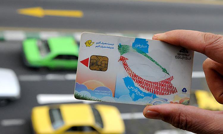 با کارت سوخت شخصی بنزین آزاد بزنید