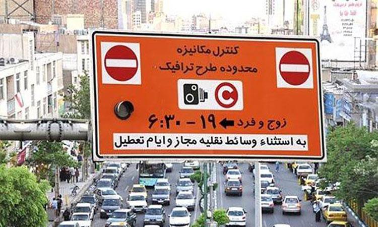 تخفیفات طرح ترافیک ۹۹ تهران برای ساکنان محدوده تشریح شد
