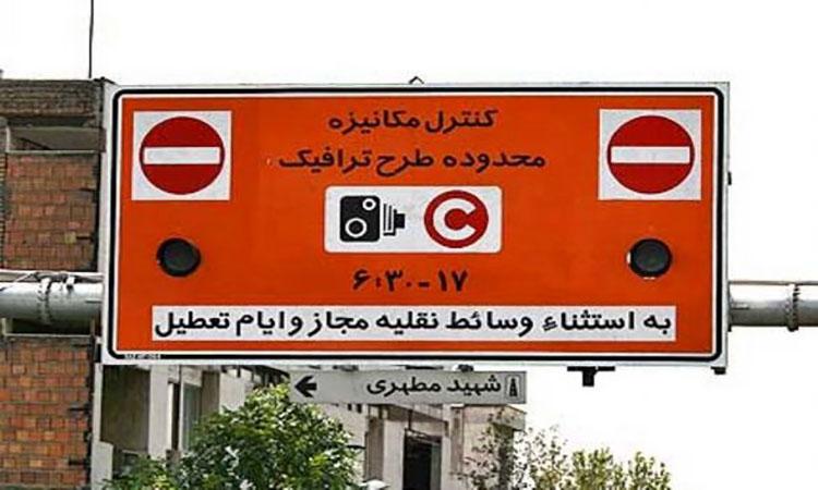اجرای طرح ترافیک از سه شنبه ۶ خرداد ماه در پایتخت مجدد از سر گرفته میشود.
